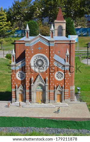 ISTANBUL TURKEY OCTOBER 6:Saint Antony Church of Instanbul the Miniaturk is a park situated on Golden Horn in Istanbul, Turkey. It is one of the world's largest miniature parks on oct, 6 2013. - stock photo