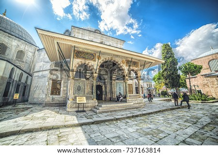 ISTANBUL, TURKEY - October 2, 2017: The panorama of the Tomb of Sultan Selim II, located on the territory of Hagia Sophia museum complex, by architect Sinan