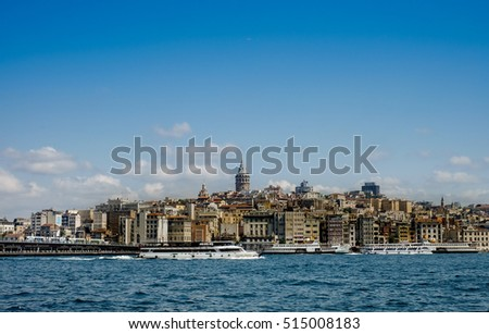 ISTANBUL, TURKEY - October 25, 2016 - View of Istanbul from Bosphorus in sunny day