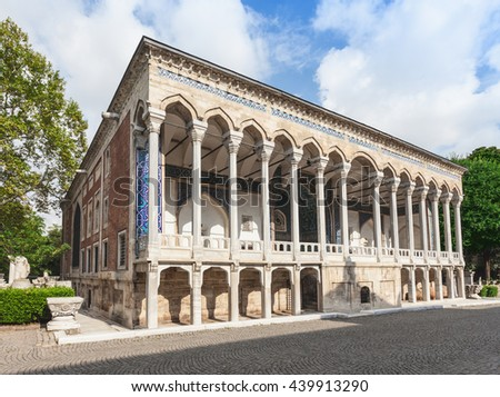 ISTANBUL, TURKEY - SEPTEMBER 07, 2014: Istanbul Archaeology Museum on September 07, 2014 in Istanbul, Turkey