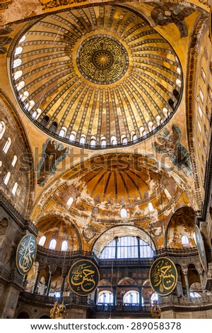 ISTANBUL, TURKEY - SEPTEMBER 23, 2012: The interior of the Hagia Sophia, Hagia Sofia or Ayasofya famous Byzantine landmark Istanbul.  It is one of the most visited and important  museums in the world. - stock photo