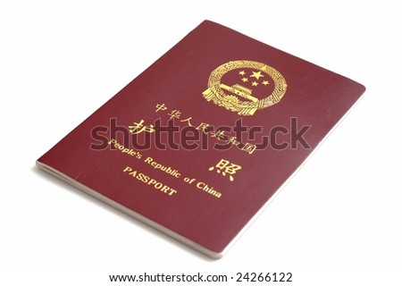 It is a new version passport of People's Republic of China. isolated. - stock photo