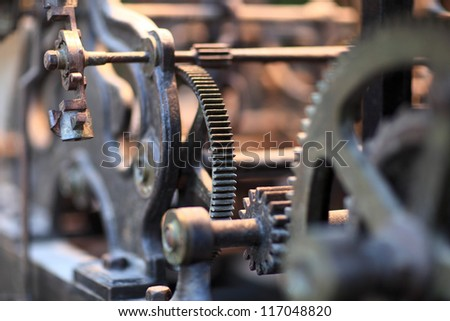 It is gear of old clock in Rhodes town, Greece - stock photo