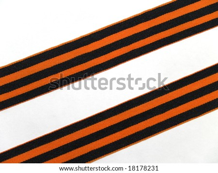 It's the ribbon of Saint George, Symbol of Russian Victory Day of 2 World war.