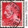 ITALY - CIRCA 1933: A stamp printed in Italy shows portrait of Gaius Julius Caesar Augustus, circa 1933 - stock photo