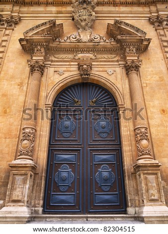 Italy, Sicily, Modica (Ragusa Province), St. Peter's Cathedral, baroque