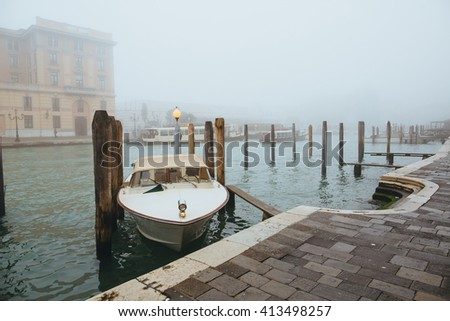 Italy, Venice most beautiful city in the world.