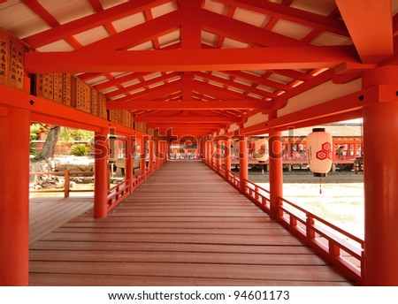 Itsukushima Shrine in Miyajima, Japan.
