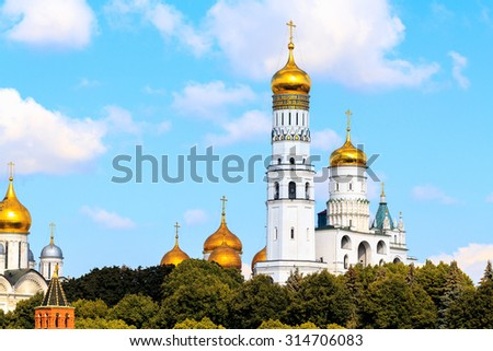 Ivan the Great Bell Tower in Moscow Kremlin. Russia