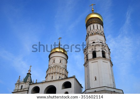 Ivan the Great Bell tower. Moscow Kremlin. UNESCO World Heritage Site. Color photo. Blue sky background. - stock photo