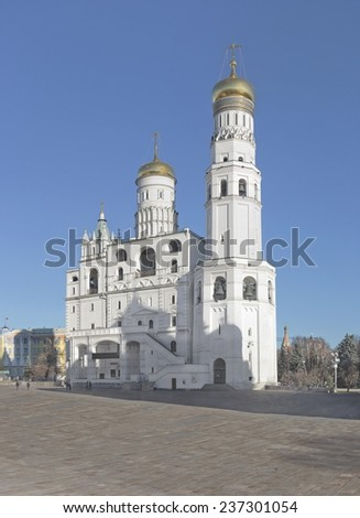Ivan the Great Bell Tower, which  is the tallest of the towers in the Moscow Kremlin complex - stock photo