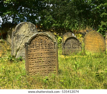 Ivancice - The Jewish cemetery is one of the oldest in the Czech Republic. There are 1,500 surviving tombstones from the 16th century. Ivancice is a town 21 km south-west of Brno.