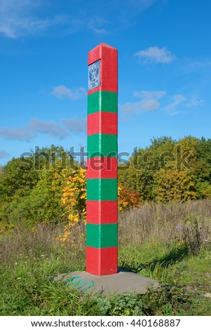 IVANGOROD, RUSSIA - SEPTEMBER 27, 2015: Russian border post close up Sunny September day