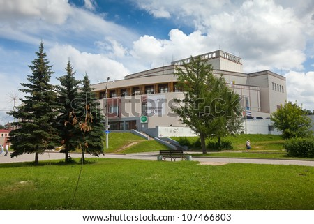 IVANOVO, RUSSIA - JUNE 27: Palace of Arts on June 27, 2012 in Ivanovo, Russia. Now it includes musical theater hall for 1464 seats, drama theater seats 733, puppet theater for 305 seats