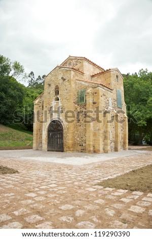 IX century San Miguel de Lillo church near Oviedo city in Asturias - stock photo