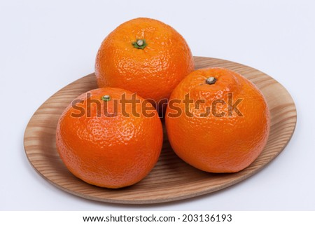 Iyokan is a citrus fruit popular in Japan.