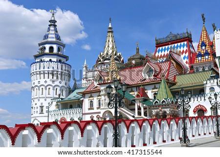 Izmailovskiy Kremlin in Moscow on a sunny day - stock photo
