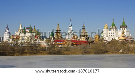 Izmyalovskiy Kremlin in region Izmaylovo - arts and crafts vernisage and famous touristic object in Moscow, Russia.