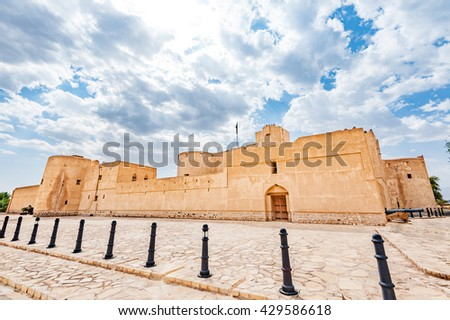 JABRIN, OMAN - September 21: Jabrin Castle in Ad Dakhiliyah, Oman on September 21, 2015. It is known as Jabreen Fort and was built in 1671. It is located about 50 km southwest of Nizwa.