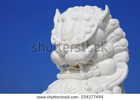 Jade Chinese lion, also called Guardian Lion, are a common representation of the lion in pre-modern China - stock photo
