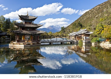 Jade Dragon Snowy Mountain in Lijiang, Yunnan, China - stock photo