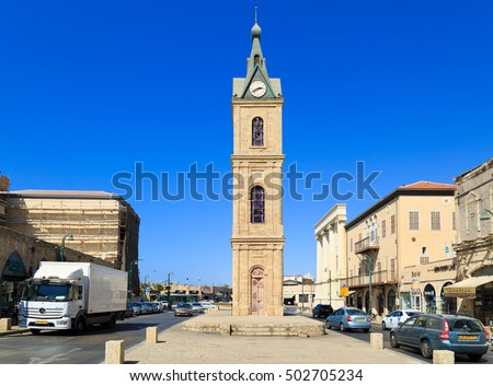 JAFFA, ISRAEL SEPTEMBER 17, 2015: Clock Tower on Yefet street  in old Jaffa