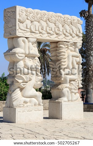 JAFFA, ISRAEL SEPTEMBER 17, 2015: Sculpture gate in Abrasha park in Jaffa, Israel