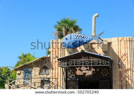 JAFFA, ISRAEL SEPTEMBER 17, 2015: The signboard in the form of fish in Jaffa city