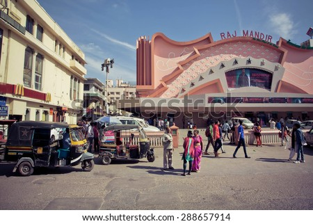 Indian cinema stock images royalty free images vectors shutterstock jaipur india feb 6 people going to a famous movie theater raj mandir altavistaventures Images