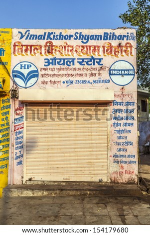 JAIPUR, INDIA - OCTOBER 12: closed shops on Friday at 8am on October 19, 2012 in Jaipur, India. For Hindi people, Friday is the holy day of rest.