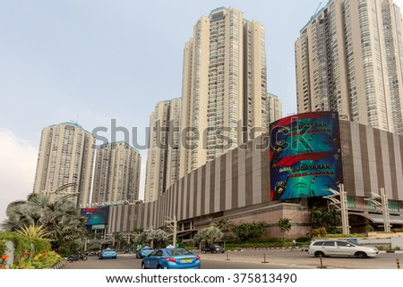 JAKARTA - August 10: Office buildings and shopping center in Jakarta. August 10, 2015 in Jakarta, Indonesia.