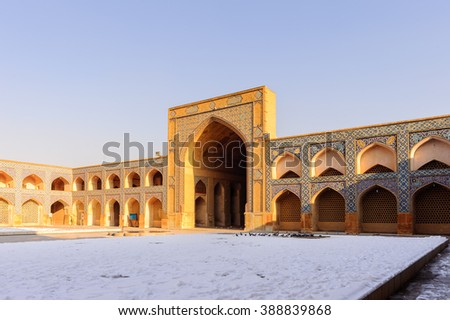 Jameh Mosque of Isfahan, Iran. This mosque was found in 771