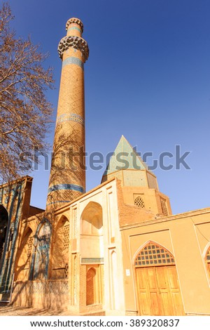 Jameh Mosque of Natanz, Iran. Also Tomb of Abd al Samad,
