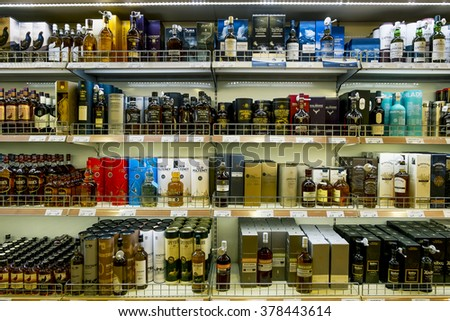 January 4, 2016. Showcases the alcohol in the duty free shop on the ferry Tallink Romantica. Tallinn. Estonia.