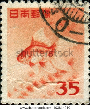 JAPAN - CIRCA 1952: A stamp printed in Japan, depicts Goldfish (Carassius auratus), circa 1952