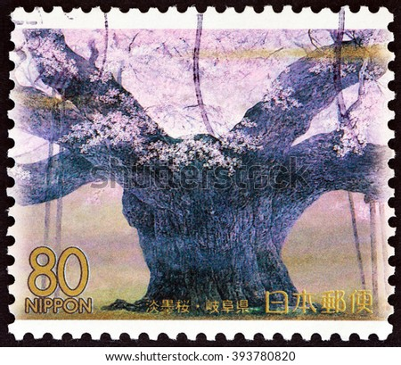 """JAPAN - CIRCA 1999: A stamp printed in Japan from the """"Prefectural Stamps - Gifu """" issue shows Usuzumi cherry tree blossom, circa 1999.  - stock photo"""