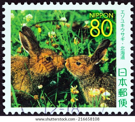 """JAPAN - CIRCA 2007: A stamp printed in Japan from the """"Prefectural Stamps - Hokkaido. Northern Animals """" issue shows Mountain hare (Lepus timidus), circa 2007.  - stock photo"""