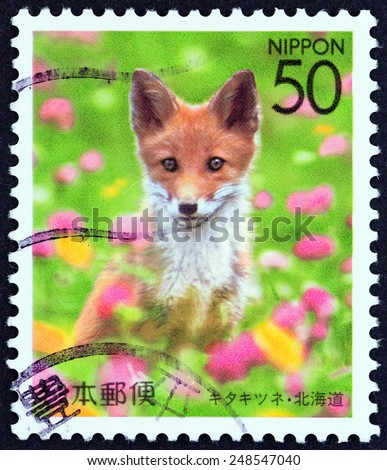 """JAPAN - CIRCA 2006: A stamp printed in Japan from the """"Prefectural Stamps - Hokkaido - Northern Animals """" issue shows Red fox (Vulpes vulpes schrencki), circa 2006.  - stock photo"""