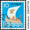 JAPAN - CIRCA 1971: A stamp printed in Japan issue for New Year's Greetings shows Takarabune (Treasure Ship), circa 1971. - stock photo