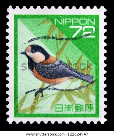 JAPAN - CIRCA 1972: A stamp printed in Japan,  shows a bird, circa 1972