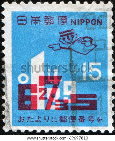 JAPAN - CIRCA 1971: A stamp printed in Japan shows arabic numeros postal index, circa 1971