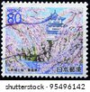 JAPAN - CIRCA 2000: A stamp printed in Japan shows Beauty of the spirit: the language of flowers, circa 2000 - stock photo
