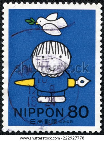 JAPAN - CIRCA 2000: A stamp printed in Japan shows Cartoon characters, circa 2000 - stock photo