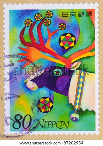 JAPAN - CIRCA 2005: A stamp printed in Japan shows Christmas Deer, circa 2005