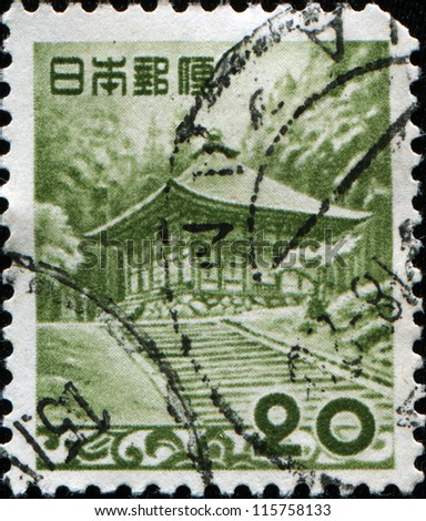 JAPAN - CIRCA 1953: A stamp printed in Japan shows Chuson Temple - Chuson-ji is a Buddhist temple in Hiraizumi, Iwate Prefecture, circa 1953