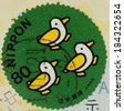 JAPAN - CIRCA 2000: A stamp printed in japan shows Duck, circa 2000  - stock
