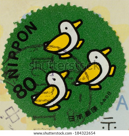 JAPAN - CIRCA 2000: A stamp printed in japan shows Duck, circa 2000  - stock photo