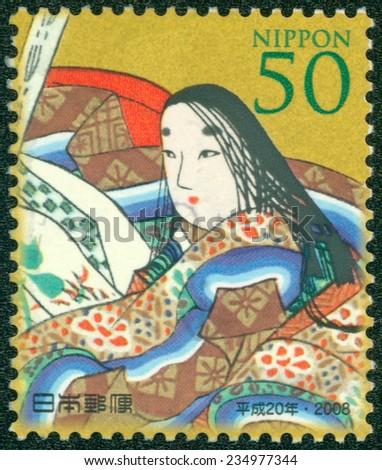 JAPAN - CIRCA 2008: A stamp printed in japan shows Female, circa 2008 - stock photo