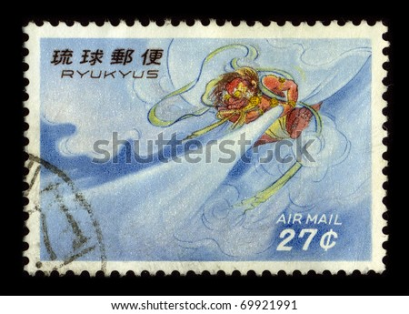 JAPAN-CIRCA 1980:A stamp printed in Japan shows image of the Fujin is the Japanese god of the wind and one of the eldest Shinto gods, circa 1980.
