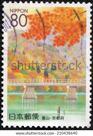 JAPAN - CIRCA 2000: A stamp printed in japan shows Maple Leaf, circa 2000 - stock photo